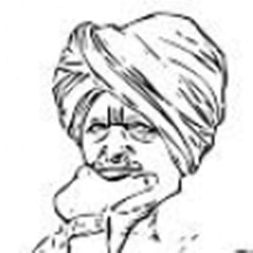 Indurikar Maharaj Kirtan