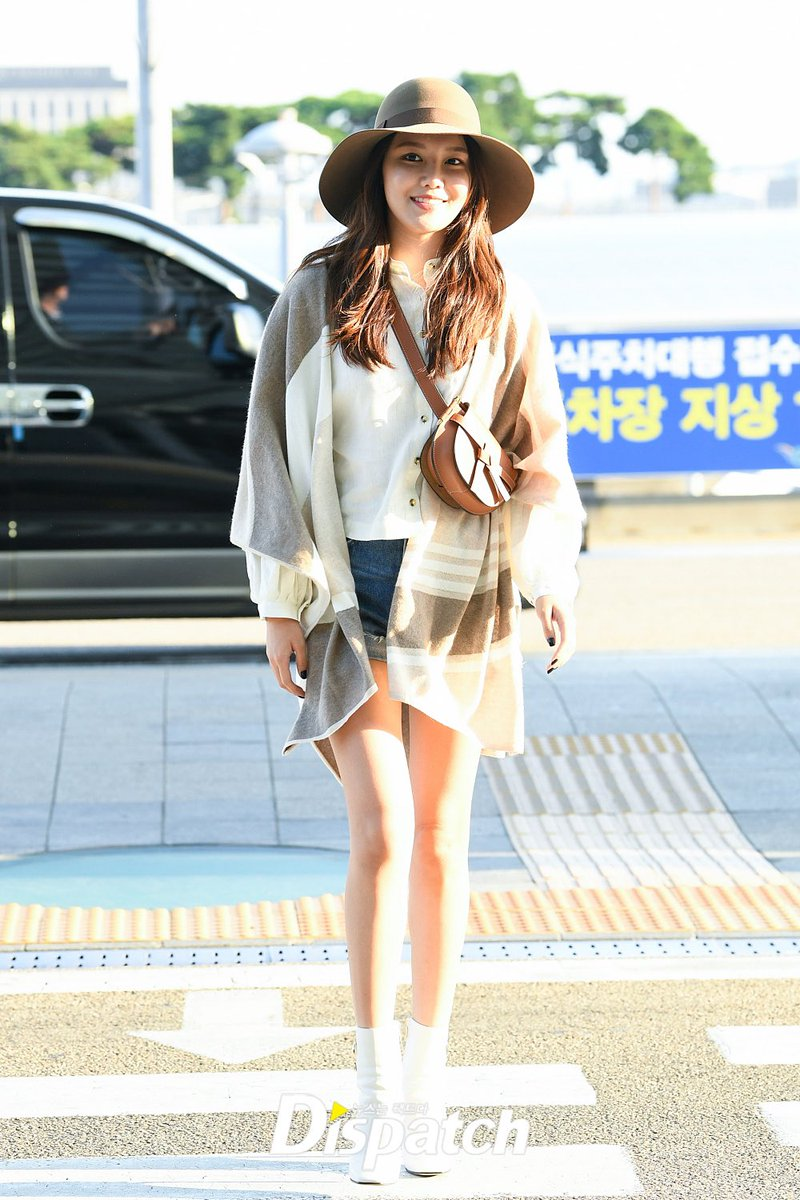 sooyoung casual 27