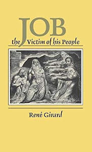 JOB - THE VICTIM OF HIS PEOPLE