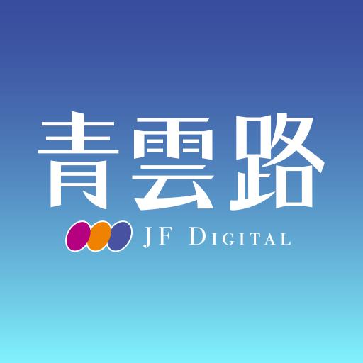 JF Digital