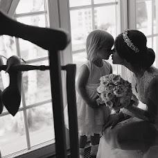 Wedding photographer Ekaterina Shestakova (Martese). Photo of 01.08.2017