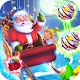 Candy Christmas - Puzzle Game (game)