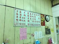 阿賢羊肉店