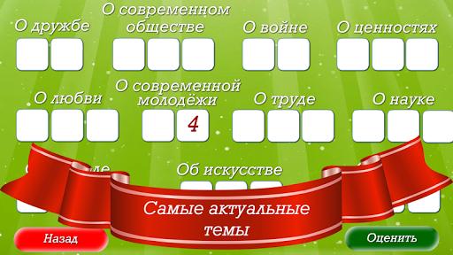 러시아어로 세계적인 구술 이미지[2]