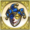 道化師の仮面