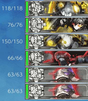 19秋E5G