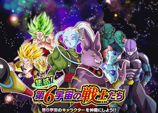 第6宇宙の戦士たち