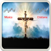 Escuchar Música Cristiana