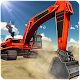 Heavy Sand Excavator Simulator (game)