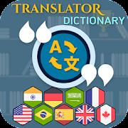 Language Translator & Dictionary