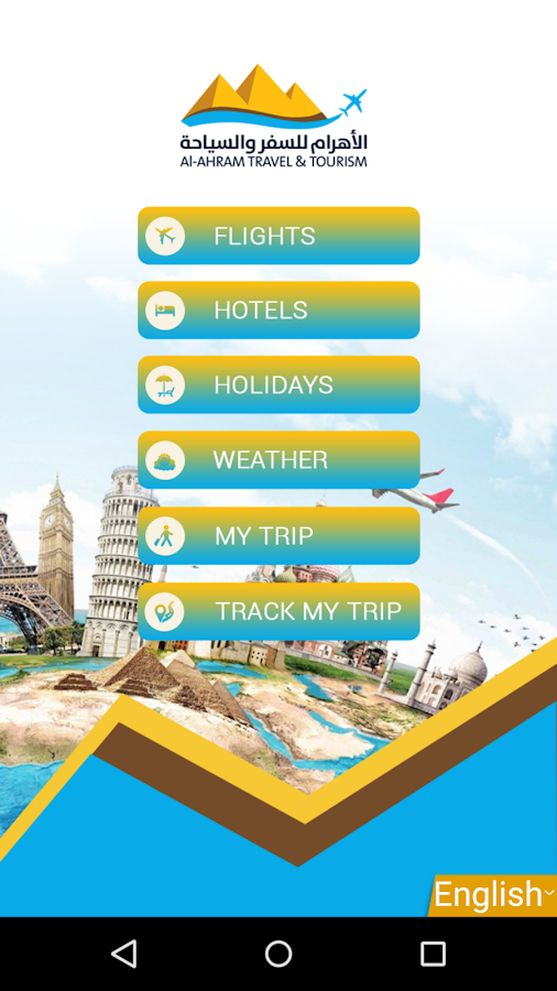 AlAhram Travel- screenshot