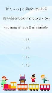 แบบทดสอบ ป.6 - náhled