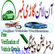 Vehicle Verification{Pk} icon
