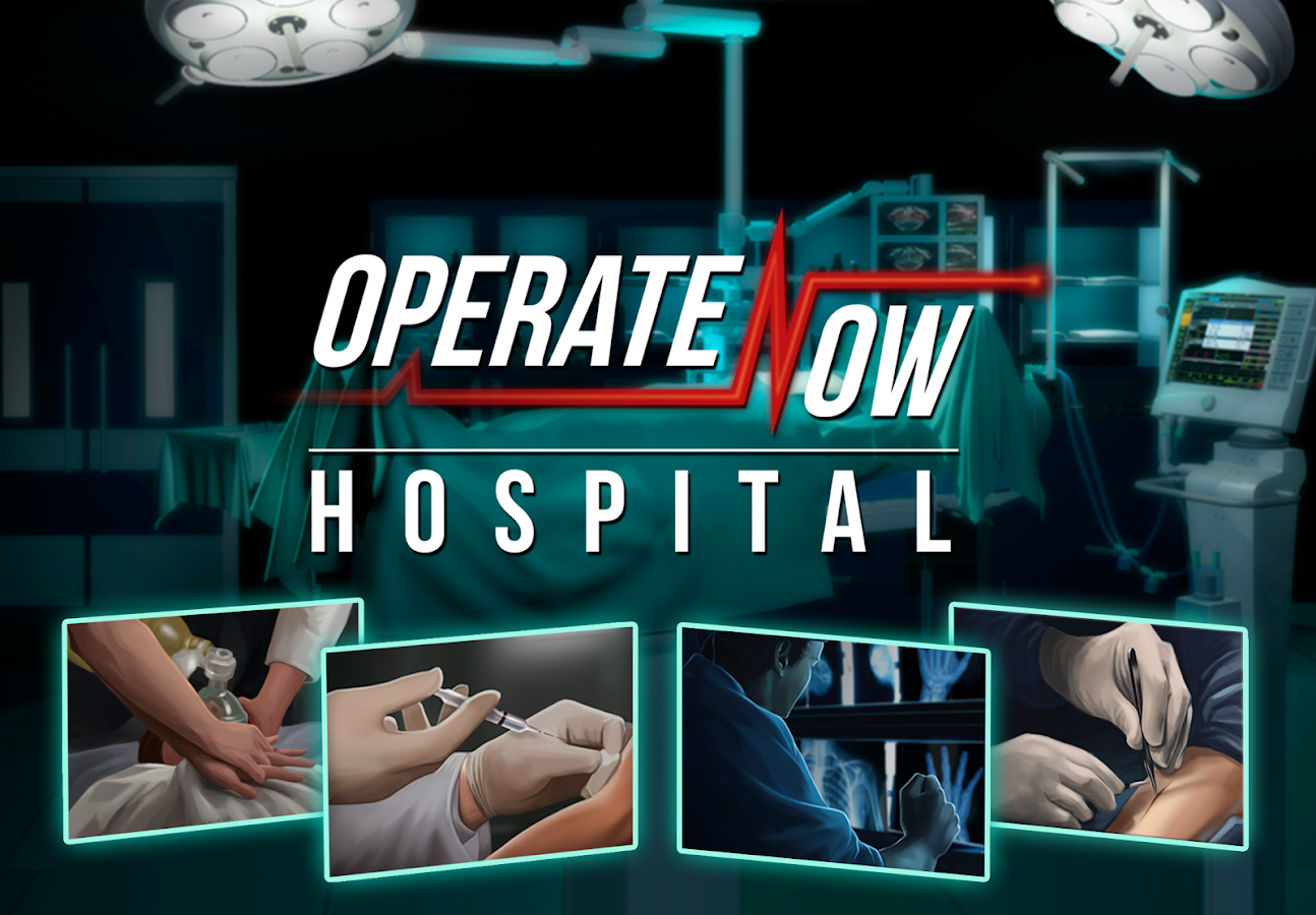 Operate Now: Hospital- screenshot