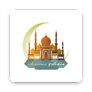 Islamic Palace Hindi Hadith