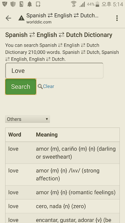 English To Spanish Dutch Dictionary Android Apps Appagg