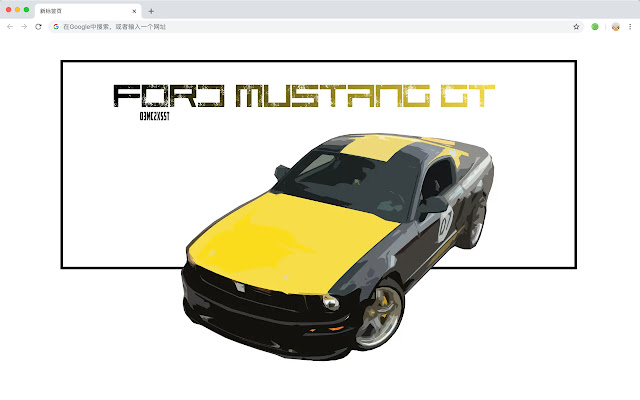 Ford Mustang New Tab Theme HD