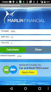 Marlin Loan Calculator- screenshot thumbnail