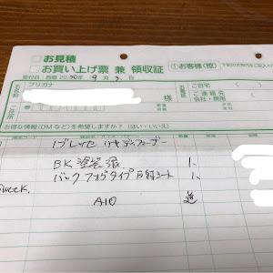 ステップワゴン RP3のカスタム事例画像 ボーヅパパさんの2020年09月03日20:42の投稿