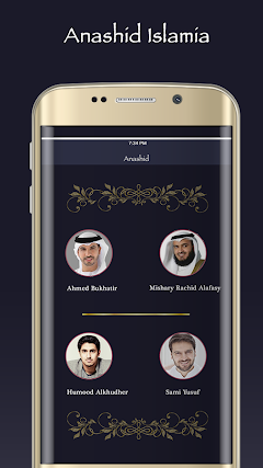 Page 15 : Best android apps for islamic dua - AndroidMeta