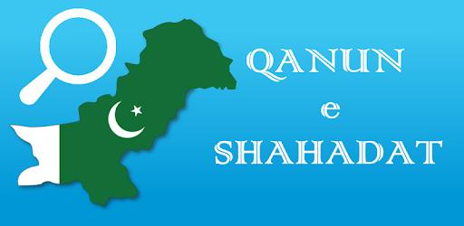 Pakistan's First Qanun-e-Shahadat Order (QSO) App.