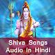 Shiva Songs Audio-Hindi Download on Windows