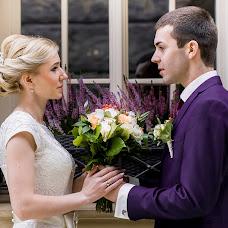 Wedding photographer Vera Kornyushko (virakornyushko). Photo of 29.04.2017