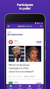 Electo online - náhled