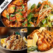 App Arabic Food Recipes in Arabic APK for Windows Phone