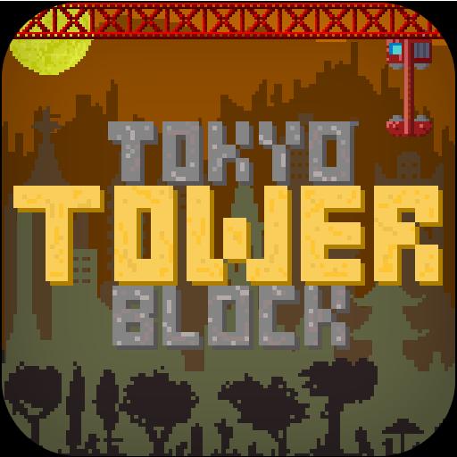 休闲の東京タワー市ビルダー LOGO-記事Game