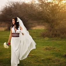 Wedding photographer Vasil Antonyuk (avkstudio). Photo of 30.10.2013