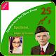 Quaid e Azam Day Photo Frames Download on Windows