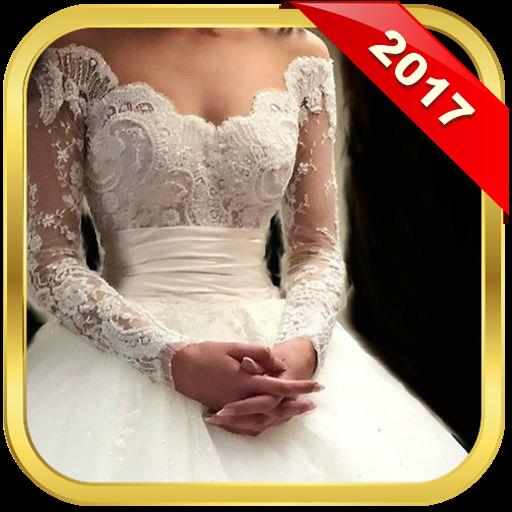 Wedding Dresses 2017-2018