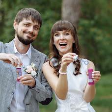 Wedding photographer Bogdan Danilyuk (Prestigeos). Photo of 18.05.2018
