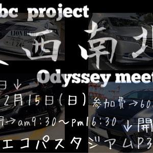 オデッセイ RB3 のカスタム事例画像 DBA@TUNさんの2019年12月17日19:30の投稿