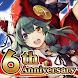RPG アヴァベルオンライン 絆の塔 - Androidアプリ