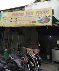 Purani Dilli Foods photo 1
