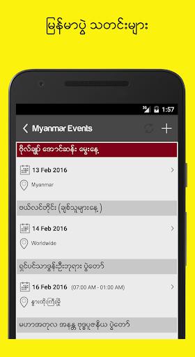 Myanmar Calendar (1920 to 2020) 1.3.0 screenshots 5