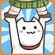 HOIHOI BUILDING - Androidアプリ