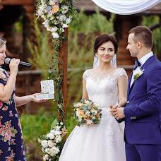 Wedding photographer Vadim Zhitnik (vadymzhytnyk). Photo of 08.07.2017