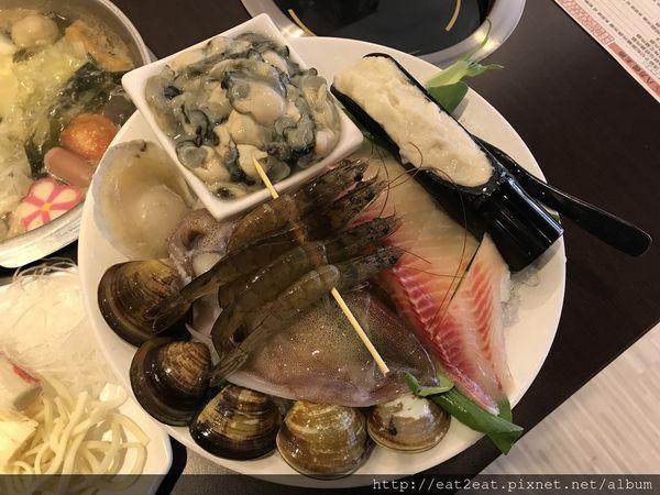 八方悅鍋物 板橋民族店