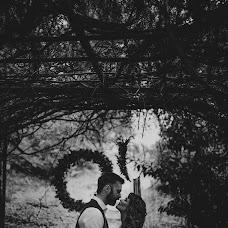 Wedding photographer Nejc Bole (nejcbole). Photo of 18.04.2017