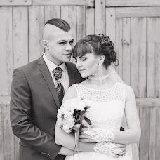 Wedding photographer Mariya Yaskova (id162392334). Photo of 10.11.2016