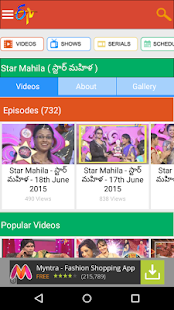 ETV India- screenshot thumbnail
