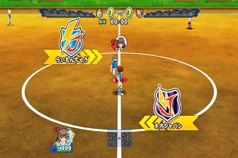 Pro Inazuma Eleven Strikers Cheat - náhled