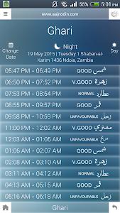 Aajnodin screenshot 4