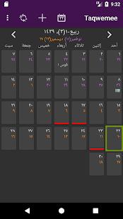 Hijri Calendar - Taqwemee - náhled
