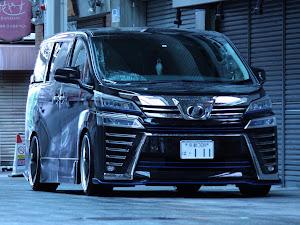 ヴェルファイア AGH30W 後期 Z-Gエディションのカスタム事例画像 あいうえ太田さんの2020年07月04日09:19の投稿
