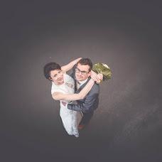 Wedding photographer Katja Hertel (stukenbrock). Photo of 04.05.2018