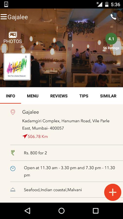 Burrp - Food Recommendations- screenshot